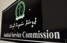 Commonwealth looks for legal advisor to reform JSC