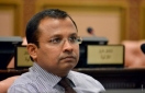 Kinbidhoo man ordered to repay debt to MP Abdulla Riyaz