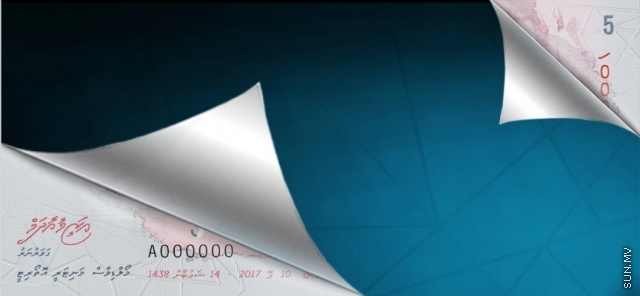 New banknote for MVR 5 to be introduced next month