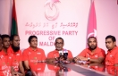 PPM calls to investigate call to foreign invasion of Maldives