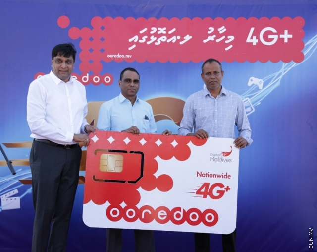 Ooredoo 4G+ to 100 more islands