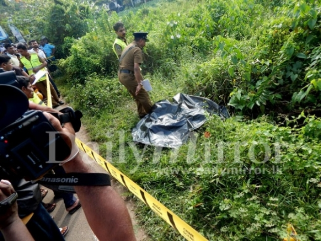 State: Rabarey's murder photo sent to Ibrahim by Bilal