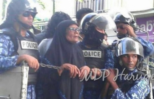MDP Naeematha,3 others arrested from Friday night's demonstration