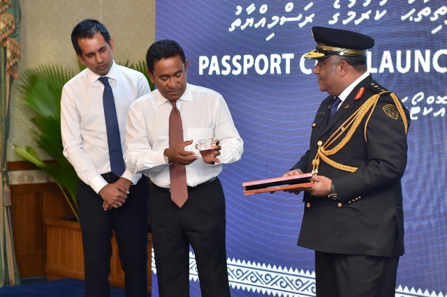 President inaugurates Passport Card; multifunctional features