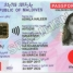 MVR 450 for the Passport Card
